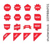 red promotion labels with word... | Shutterstock .eps vector #1059886931