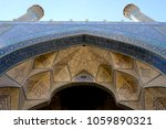 mosques in isfahan | Shutterstock . vector #1059890321