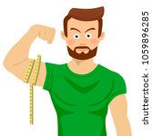 attractive serious fit man... | Shutterstock .eps vector #1059896285