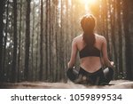 back view of beautiful woman... | Shutterstock . vector #1059899534