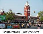 chennai  tamil nadu  india ... | Shutterstock . vector #1059903095