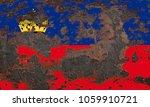 old liechtenstein grunge... | Shutterstock . vector #1059910721