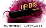 background with wine stains ... | Shutterstock .eps vector #1059913865