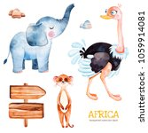 africa watercolor set.safari... | Shutterstock . vector #1059914081