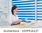 hallway the emergency room and...   Shutterstock . vector #1059916127