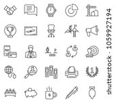 thin line icon set  ... | Shutterstock .eps vector #1059927194