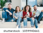 group of smiling young people... | Shutterstock . vector #1059940661