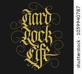 hard rock music lettering... | Shutterstock .eps vector #1059940787