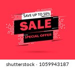 super sale and special offer.... | Shutterstock .eps vector #1059943187