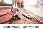 tennis. young man playing... | Shutterstock . vector #1059946481