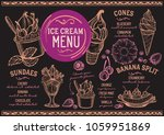 ice cream restaurant menu.... | Shutterstock .eps vector #1059951869