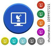 remote desktop round color... | Shutterstock .eps vector #1059957221