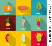 herbal product icons set. flat... | Shutterstock . vector #1059959297