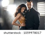 closeup portrait of a sensual... | Shutterstock . vector #1059978017