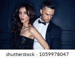 closeup portrait of an elegant  ... | Shutterstock . vector #1059978047