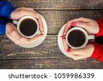 a cup of coffee. selective...   Shutterstock . vector #1059986339