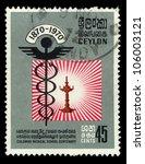 ceylon   circa 1970  a stamp... | Shutterstock . vector #106003121