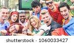 happy sport fans having fun... | Shutterstock . vector #1060033427