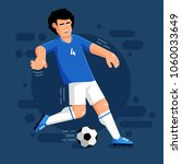 italian football player with... | Shutterstock .eps vector #1060033649