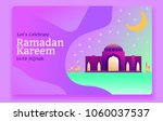 ramadan kareem. vector... | Shutterstock .eps vector #1060037537