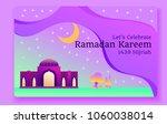 ramadan kareem. vector... | Shutterstock .eps vector #1060038014