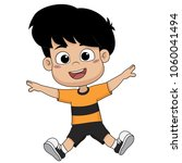 set of kids jumping in the air...   Shutterstock .eps vector #1060041494