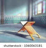 quran in the turkish mosque | Shutterstock . vector #1060063181