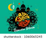 arabic islamic calligraphy of...   Shutterstock .eps vector #1060065245