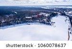 sanatorium sibir  tyumen | Shutterstock . vector #1060078637