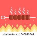 fresh tasty red meat slice... | Shutterstock .eps vector #1060093844