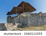 ruins of antique thracian...   Shutterstock . vector #1060111055