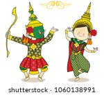 art culture thai dancing in... | Shutterstock .eps vector #1060138991