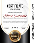 certificate template luxury and ... | Shutterstock .eps vector #1060140095