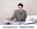 asian businessman doing work | Shutterstock . vector #1060141985