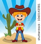 funny cowboy with background...   Shutterstock . vector #1060143581