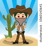 funny cowboy with background...   Shutterstock . vector #1060143641