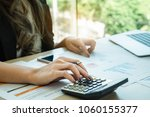 close up business woman using... | Shutterstock . vector #1060155377