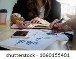 business people meeting design... | Shutterstock . vector #1060155401