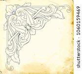 retro baroque decorations... | Shutterstock .eps vector #1060159469