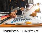 team business meeting... | Shutterstock . vector #1060195925
