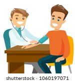 young caucasian white doctor... | Shutterstock .eps vector #1060197071