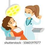 young caucasian white dentist... | Shutterstock .eps vector #1060197077