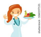 caucasian white dietician... | Shutterstock .eps vector #1060197131