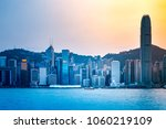 hong kong harbour view with... | Shutterstock . vector #1060219109