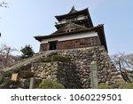 """maruoka castle"" of the castle... | Shutterstock . vector #1060229501"