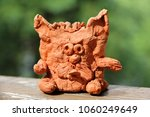 child's amateur ceramic... | Shutterstock . vector #1060249649