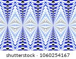 colorful horizontal pattern for ... | Shutterstock . vector #1060254167