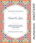 vintage wedding invitation...   Shutterstock .eps vector #1060276505