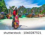 traveler asian woman in summer... | Shutterstock . vector #1060287521