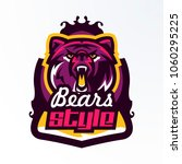 colorful logo  badge  sticker ... | Shutterstock .eps vector #1060295225